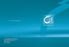 广州龙腾化工科技有限公司